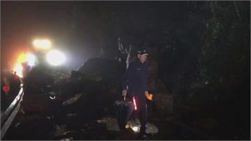 宜蘭山區坍方 明池山區道路22:55恢復單向通行