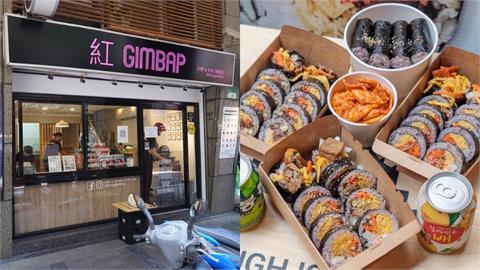台北晴光美食 紅gimbap 韓式飯卷|野餐、派對首選!來自韓國夫妻好手藝~