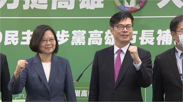 陳其邁今參加最後一次院會 「邁進高雄」競總人事曝光