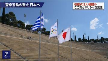 奧運聖火交接日本堅持照常辦賽事 副首相:奧運每逢40年必出事