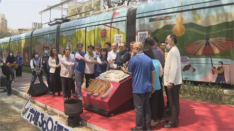 慶祝六堆300週年 輕軌客家彩繪車廂上路引燃聖火!預告4月10日運動會開跑