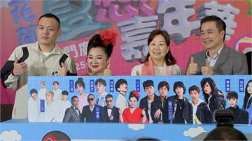 花蓮夏戀嘉年華八月登場 40組藝人接力演唱