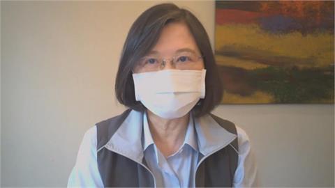快新聞/聯合國大會開議 蔡英文:不應因對岸政治壓力把台灣排除在外