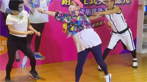 林美秀代言塑身褲超拚! 與吳淡如、潘若迪合體跳舞