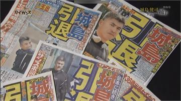 日職/城島健司引退七年 重返軟銀任顧問引熱議