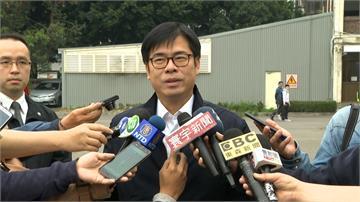 台灣電玩《還願》遭中國抵制 陳其邁號召網友行動力挺
