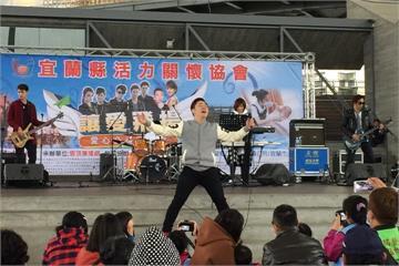 北七樂團溫暖獻唱親子園遊會 艾成自爆「該生小孩了」