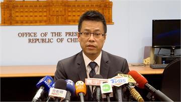 中國強推「港版國安法」 總統府批:一國兩制不等於民主自由