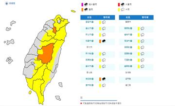 快新聞/雨區擴大! 雙北16縣市大雨特報 桃園南投升級豪雨