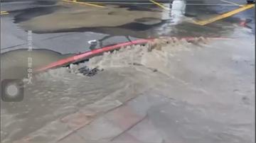 啵啵啵…路面驚見「小噴泉」 自來水公司:地下管線破裂