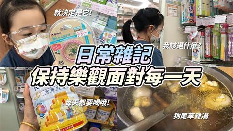 上海急診要跑3間醫院!中國人妻樂來台 幸福喊:台灣看病僅半小時