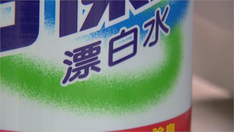 「稀釋漂白水洗手」出題引議 陳時中:消毒環境為主
