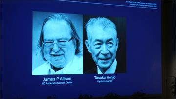 研究抗癌T細胞 美日學者同獲諾貝爾醫學獎