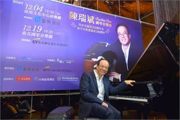『貝多芬年』壓軸鋼琴獨奏 陳瑞斌留給臺北國家音樂廳