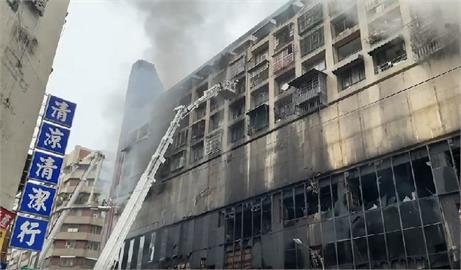 快新聞/城中城惡火增至21死直接送殯儀館 55人送醫含14人OHCA