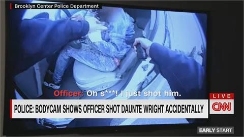 又有非裔被警槍殺! 明州示威爆警民衝突