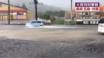 日本長崎雨量破紀錄 發5級警報籲民眾自保