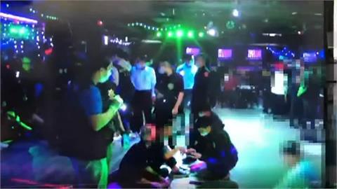 警盤查舞廳搜出毒品 近百名移工疑涉毒