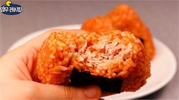 窮人美食首推《自製鮪魚飯糰》每天三顆三餐就解決了還超飽