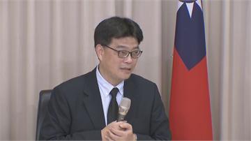 快新聞/國台辦再提「和平統一、一國兩制」 陸委會反擊了!