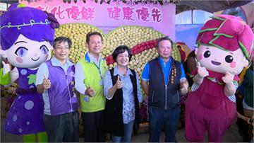 中台灣農博彰化週登場!王惠美親自拍賣農特產
