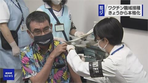日本開放千人以上企業.大學打疫苗 北海道「日薪4.5萬台幣」徵醫師支援