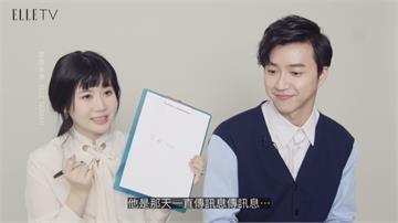 福原愛親筆信「會共同面對問題」 江宏傑:愛不變