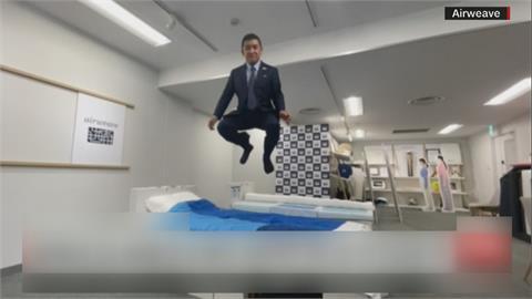 東奧紙板床防「人與人連結」? 執行長現身說法「跳給你看」