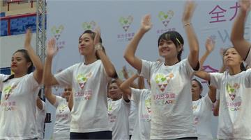 杜正勝兒杜明夷發起「全力分享愛」活動 3千人齊聚跳拳擊健康操