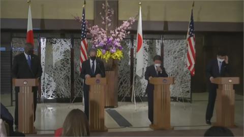 美日2 2會談登場! 聚焦台灣海峽和平穩定