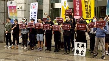 中國人大將通過「港版國安法」 台港青年團籲政府落實庇護機制