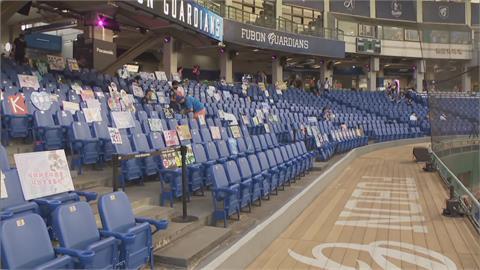 新北市關閉運動場館 富邦新莊主場賽事不受影響