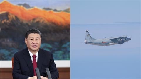 好諷刺!習近平剛說「中國不會欺負他人」多架共機一早又擾台