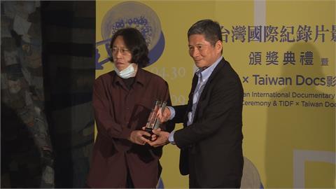 台灣國際紀錄片影展 李永得稱讚台灣能辦實體展