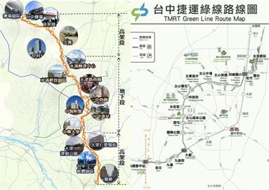 台中捷運停擺「2荒涼站」等翻身!橘線救逢甲?