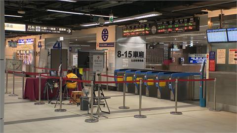快新聞/三級警戒延長至6/14 端午連假雙鐵取消站票、自由座