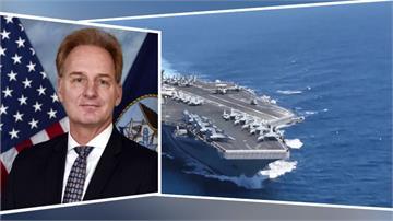諷通報疫情艦長「太蠢太天真」 美海軍代理部長莫德利請辭獲准