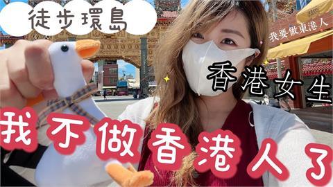台灣人超有愛!港女環島遇熱情大媽 狂買「東港美食」當女兒餵