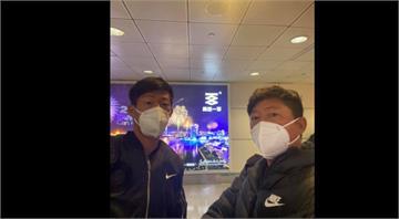 快新聞/因簽證被塞國保全關押緊閉室24小時 曾俊欣臉書報平安:安全抵台