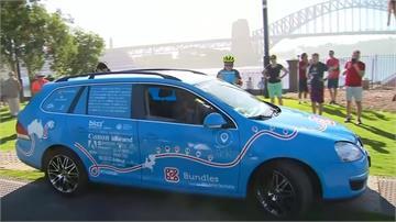 荷蘭男子身無分文旅行3年 開電動車跑95000公里