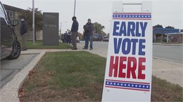 美大選專家估1.6億人投票 投票率有望創百年紀錄