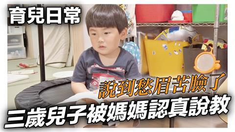 卡哇伊!日本3歲小正太練習測視力 「小手揮揮加燦笑」逗樂爸媽
