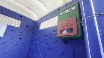 流動廁所裝信箱 民眾:有人住在這?