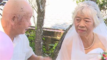 早年務農生活貧困沒錢辦婚禮 「鑽石婚夫婦」拍婚紗圓夢
