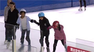 滑冰經典賽台灣主辦權遭打壓取消!教育部:嚴正抗議提申覆