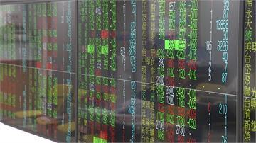 不甩疫情衝擊 台積電股價飆369元可望創新高