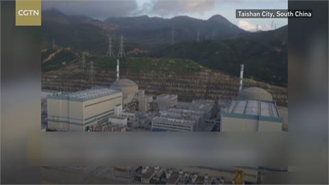 削足適履?中法合資廣東核電廠驚爆輻射外洩 法國公司控中國「調升安全標準」