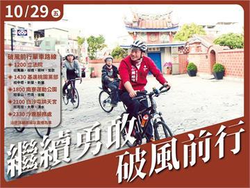 快新聞/陳柏惟明騎腳踏車回台中 「第一次到立院的悸動還留在心中」