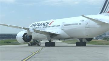 法國機票課徵「生態稅」 最多加收628元