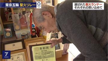 今年高齡102歲!廣島原爆倖存者任東奧聖火跑者